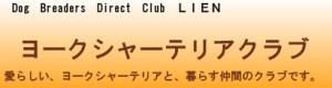 yo-kusya-terua-club-taitol